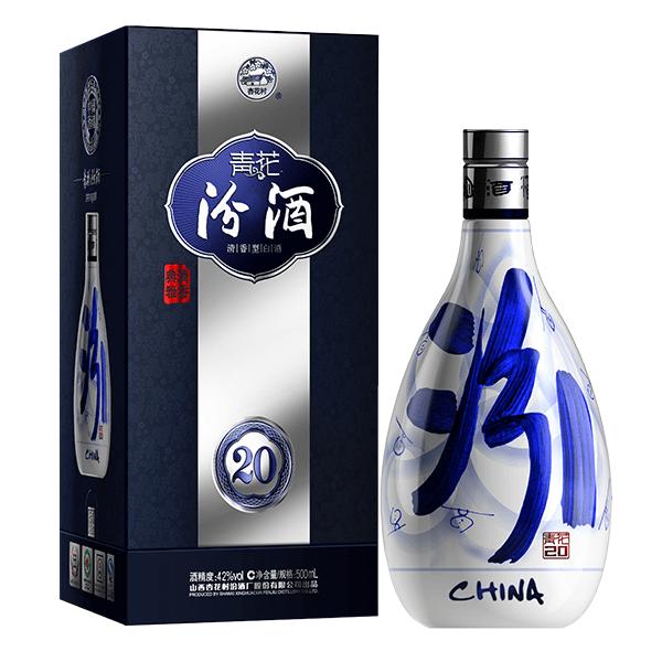 Jenjiu-Blue-Flower-20